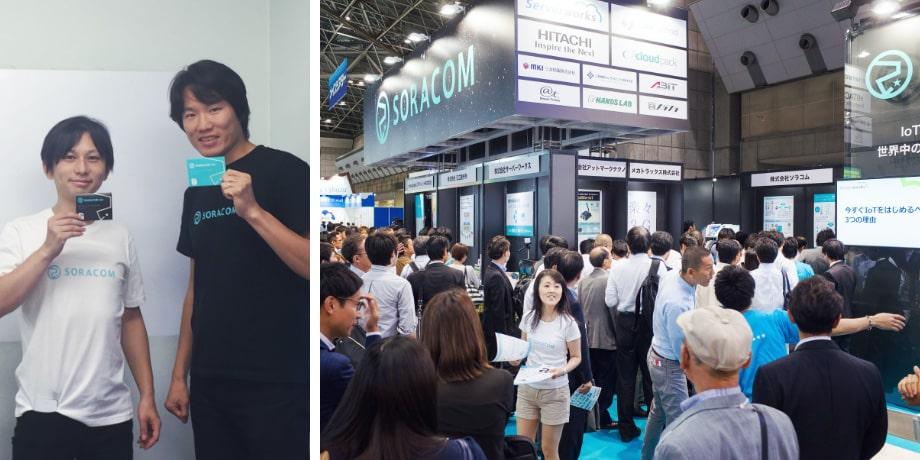 (写真左)2015年9⽉ 創業した当時のオフィスで、SORACOM Airの発売を記念して、ソラコムCEO⽟川氏(右)とCTO安川氏(左)∕ (写真右)2015年9⽉30⽇ 発表と同時に、⽇経BP主催のITproEXPOに⼤規模ブースを展開、⼤きな反響を得た